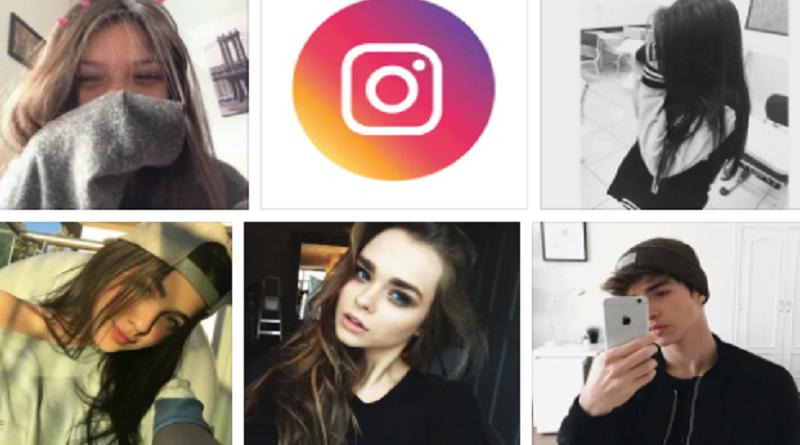 instagram PP Büyütme Nasıl Yapılır? instagram PP Nerede? Instagram